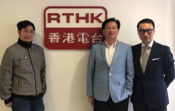 Interview on RTHK Radio 2